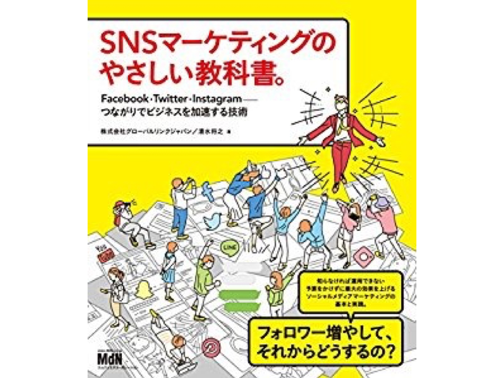 marketing-books.006.jpeg