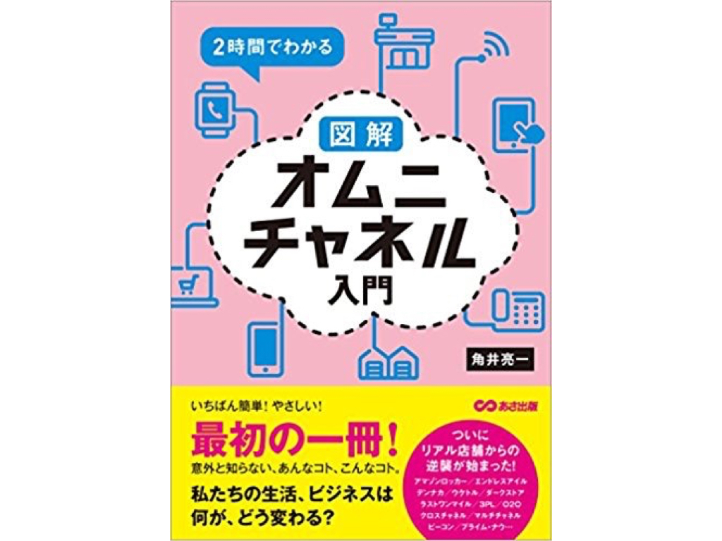 marketing-books.004.jpeg