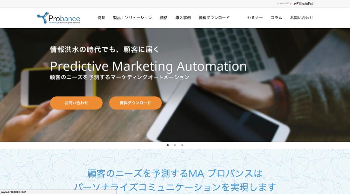 marketing-automation-tools_-_7.jpg