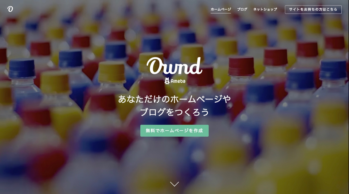homepage-build-tools_-_5.jpg