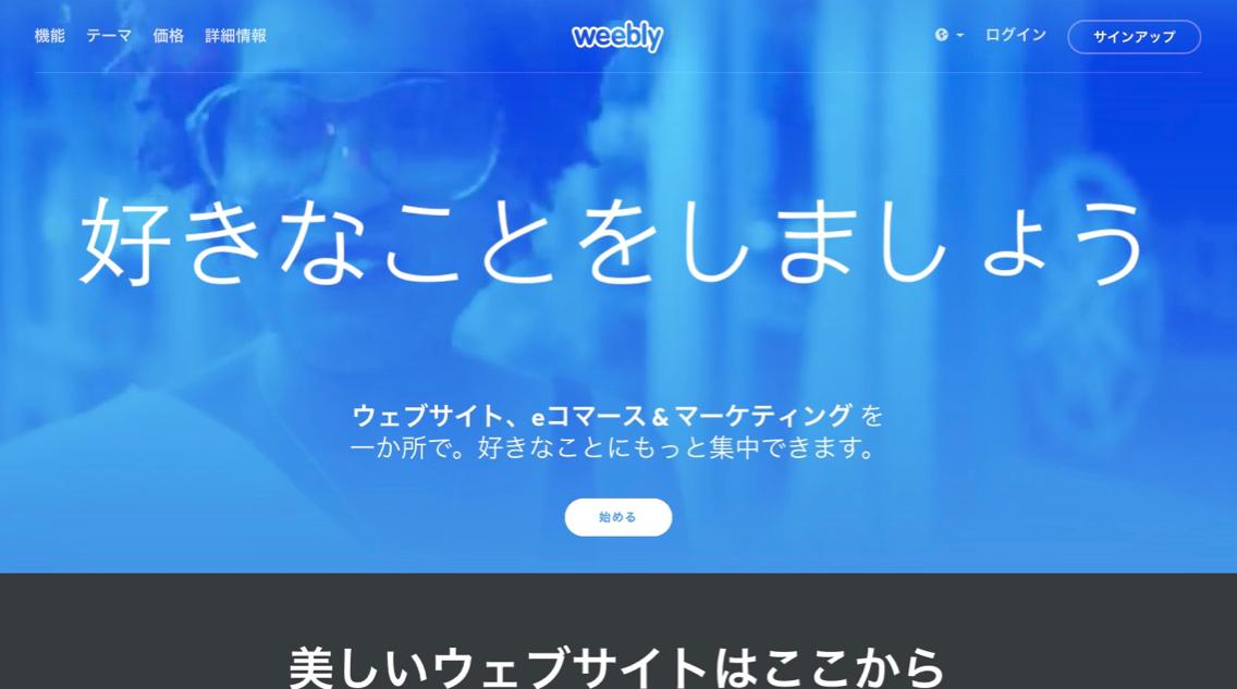 homepage-build-tools_-_8.jpg