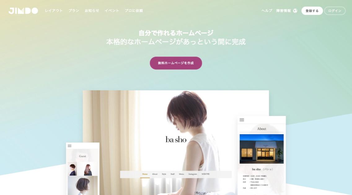 homepage-build-tools_-_2.jpg