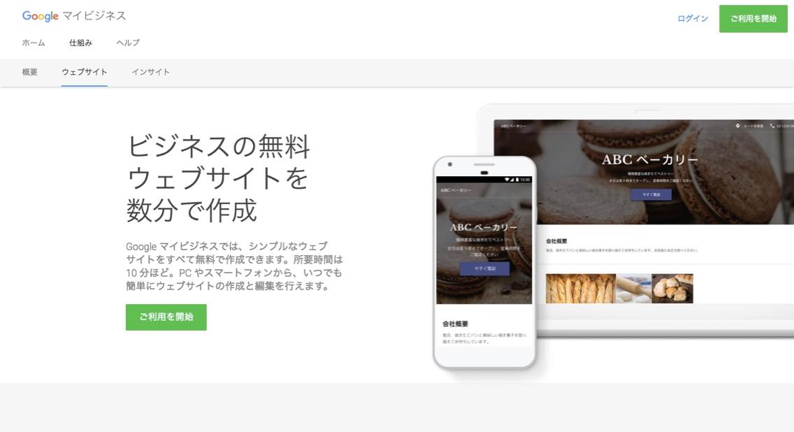homepage-build-tools_-_1.jpg