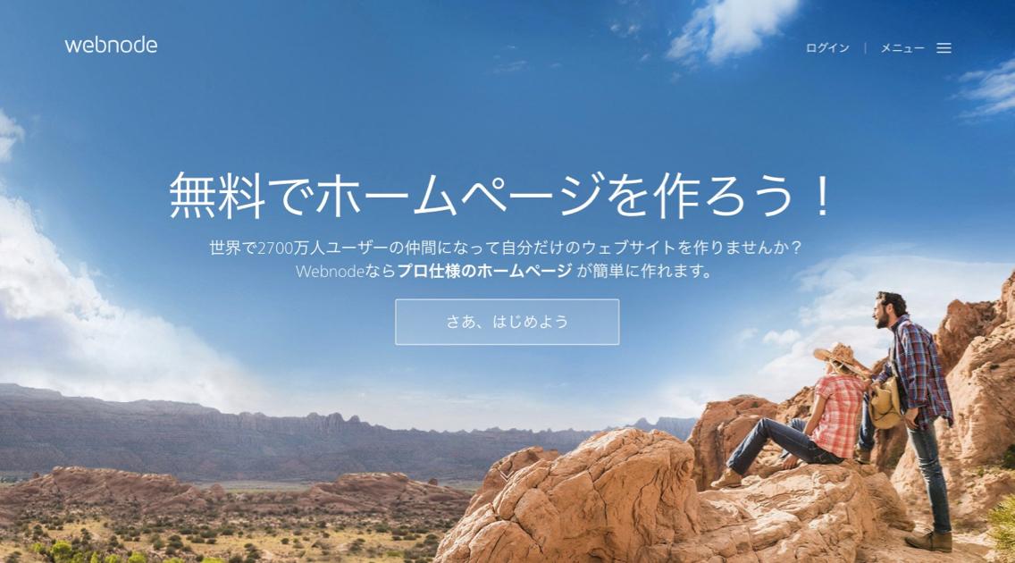 homepage-build-tools_-_6.jpg