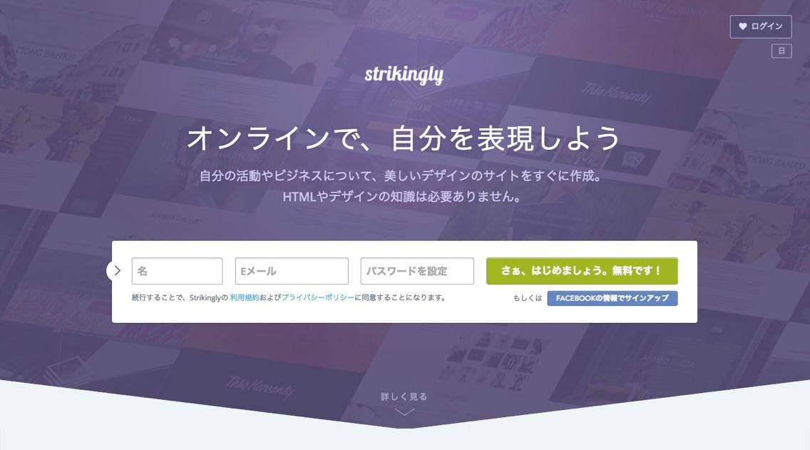 homepage-build-tools_-_4.jpg