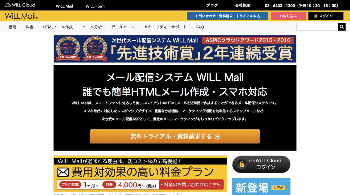 step-mail_-_5.jpg