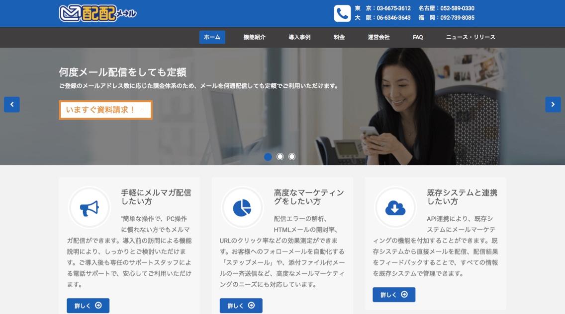 step-mail_-_2.jpg