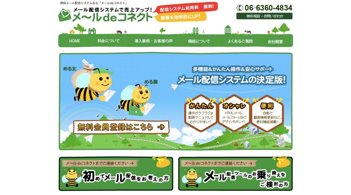step-mail_-_3.jpg