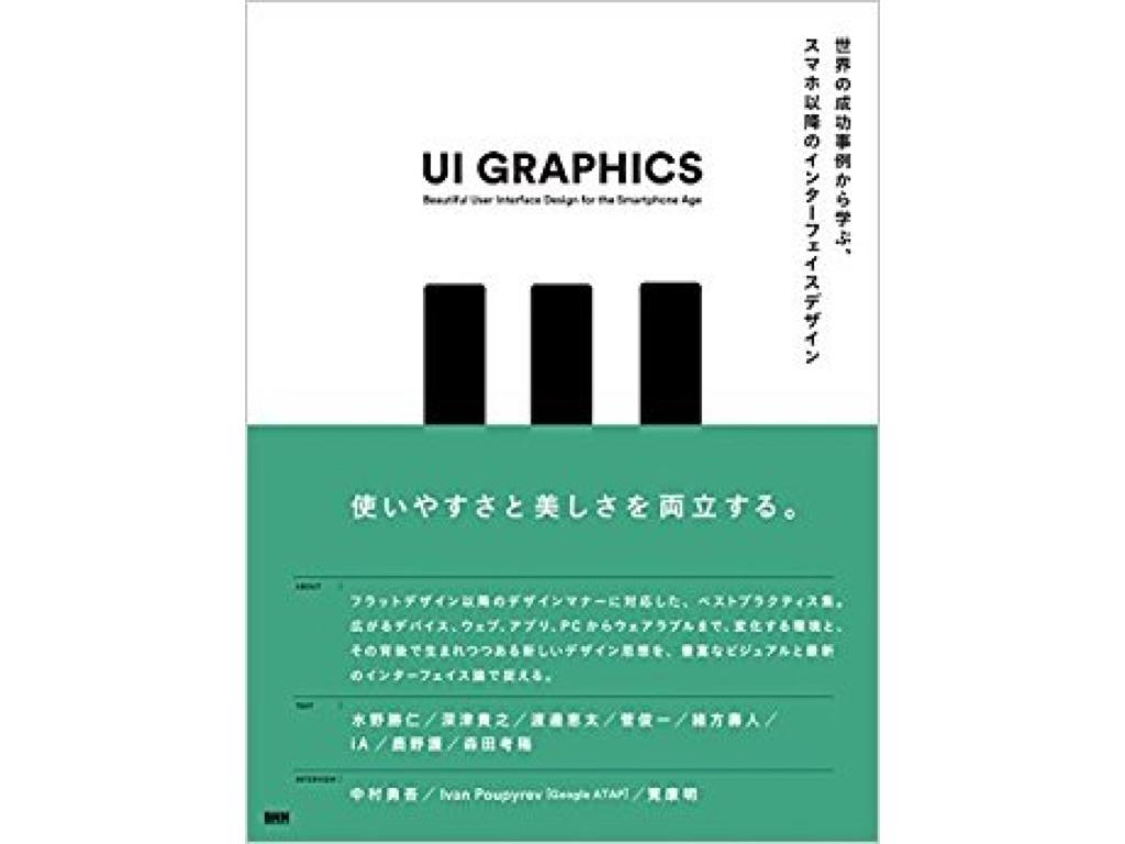 web-designer-books.010.jpeg