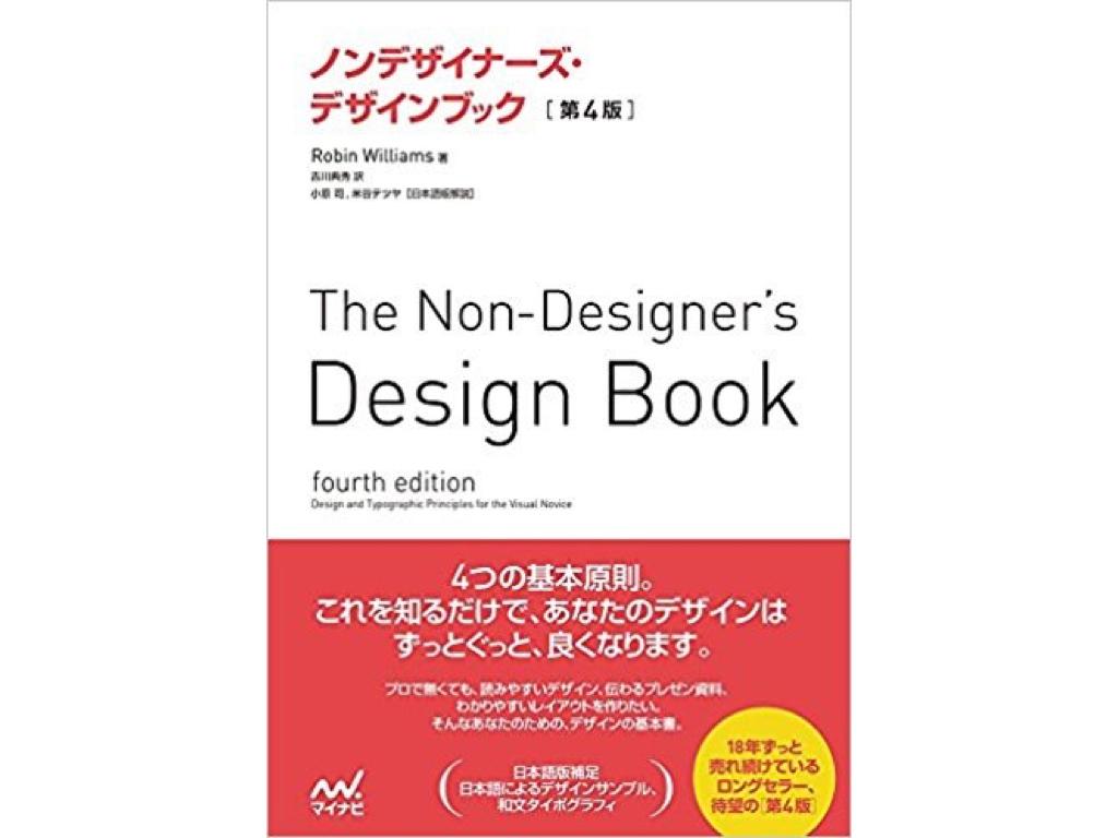 web-designer-books.001.jpeg