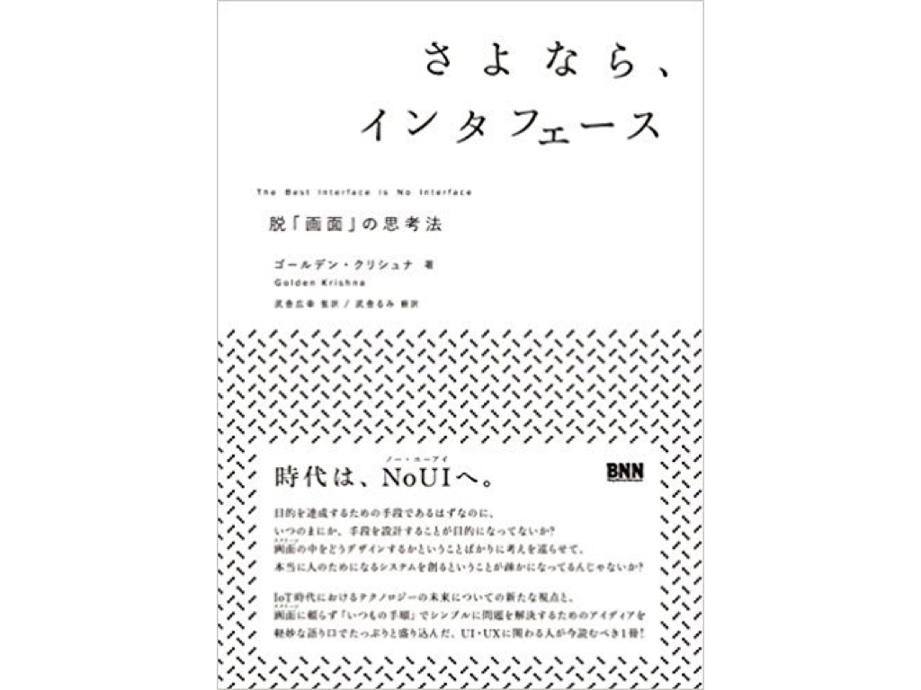 web-designer-books.012.jpeg