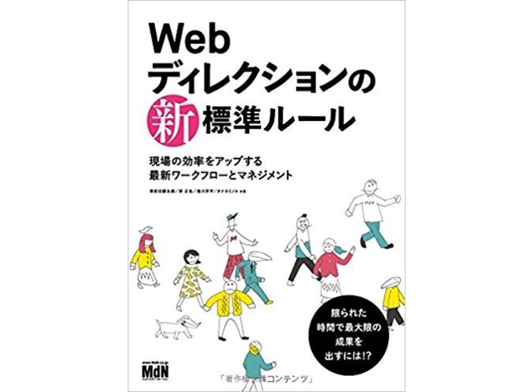 web-designer-books.014.jpeg