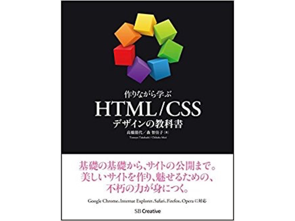 web-designer-books.005.jpeg