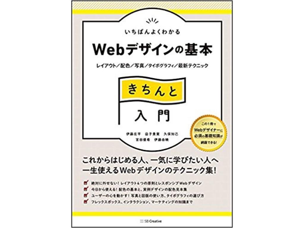 web-designer-books.002.jpeg