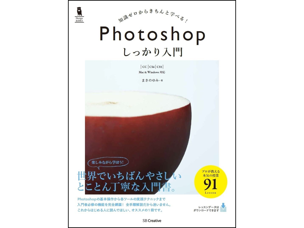 web-designer-books.008.jpeg