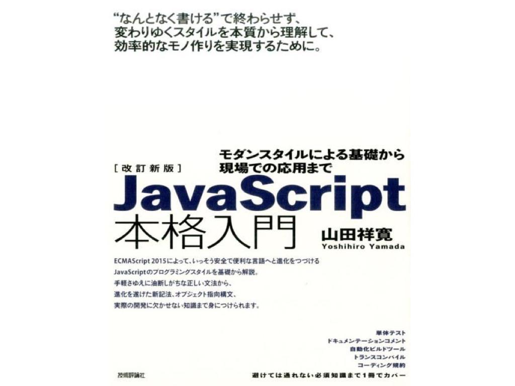 web-designer-books.006.jpeg