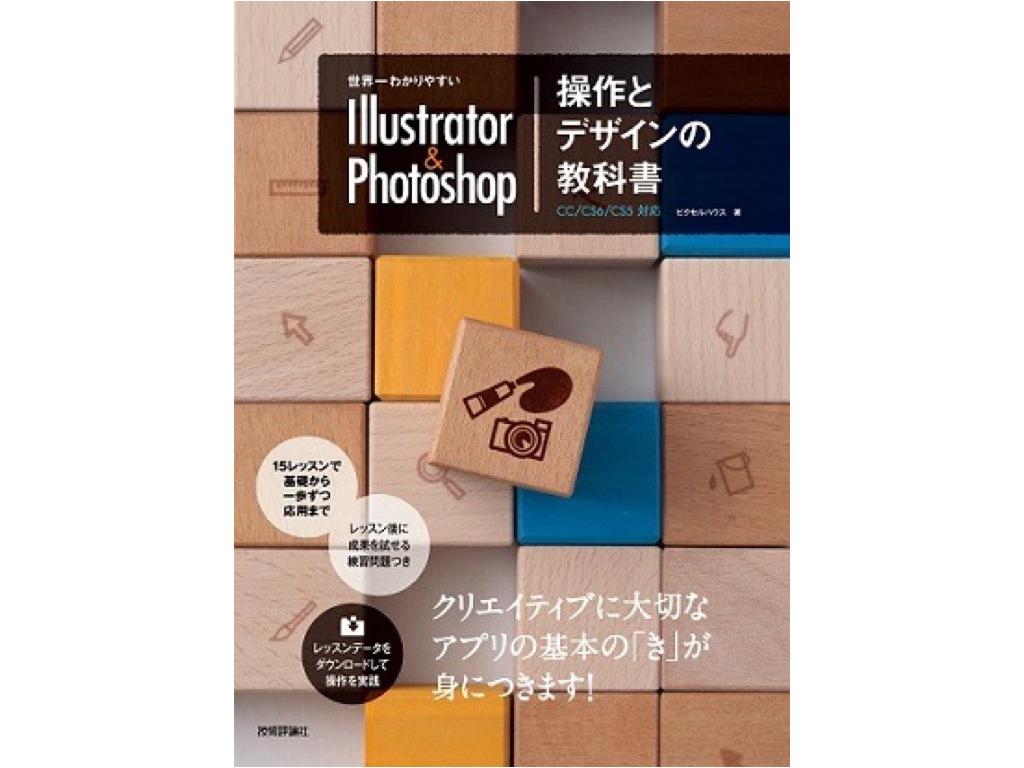 web-designer-books.007.jpeg