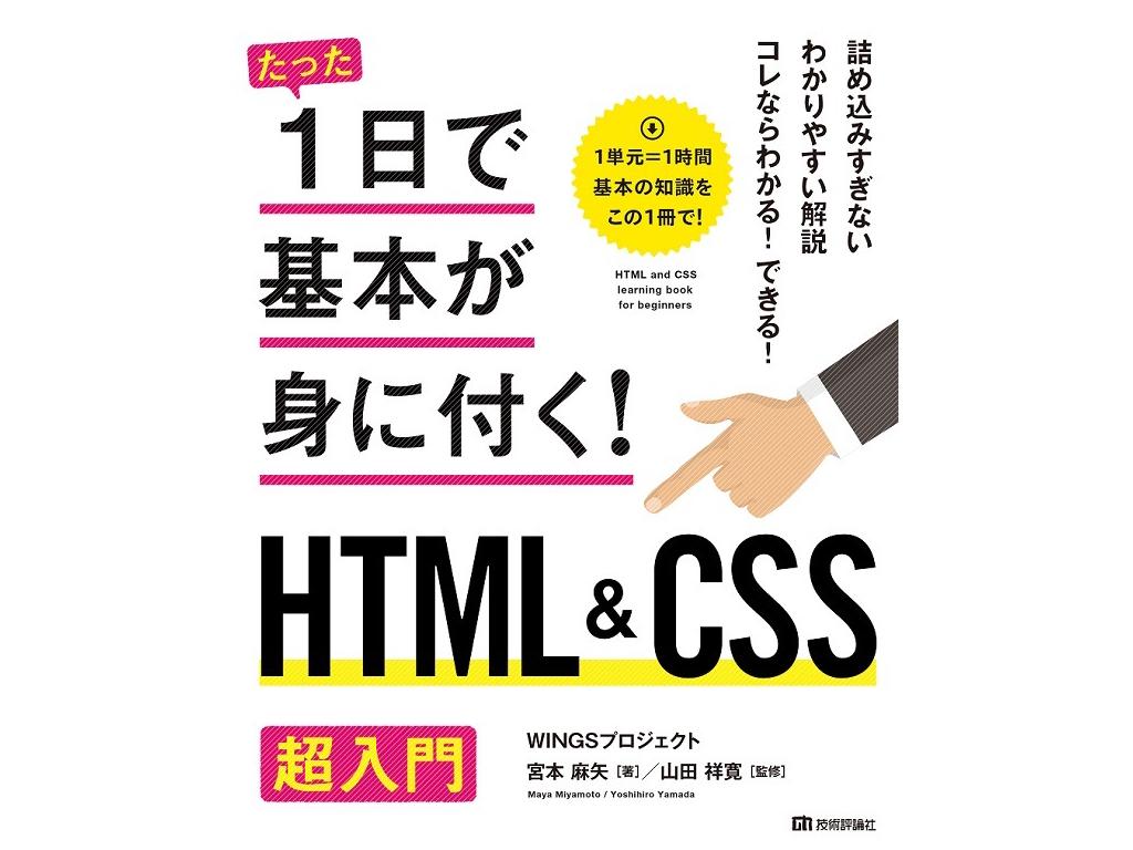 web-designer-books.004.jpeg