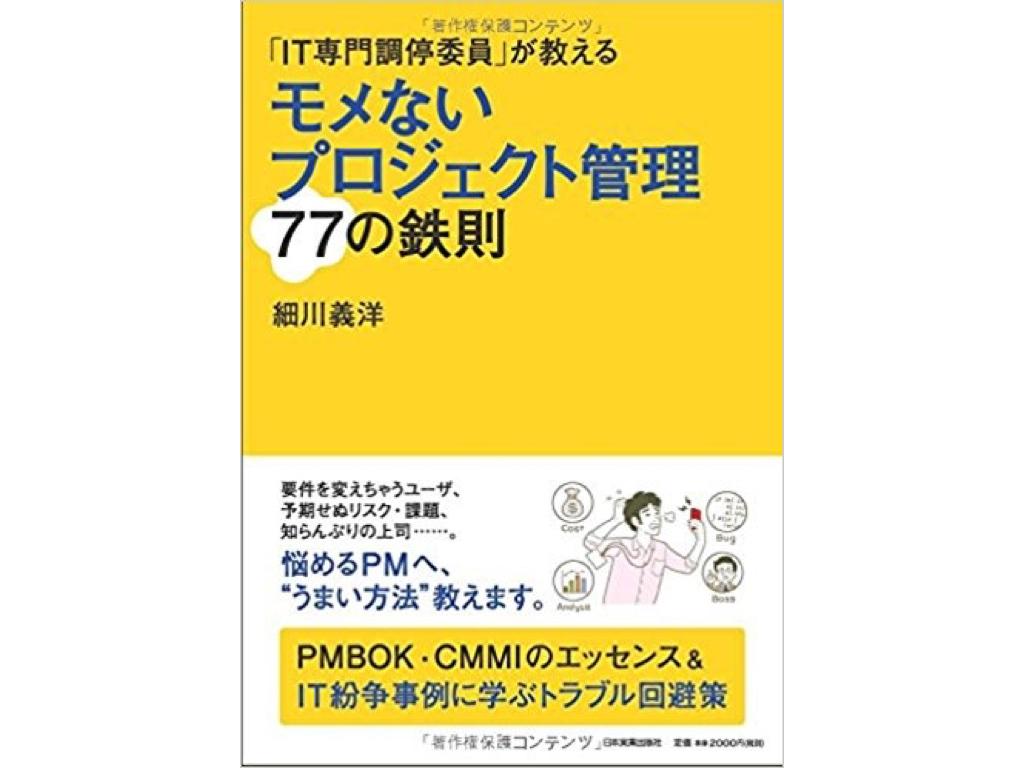 web-designer-books.015.jpeg