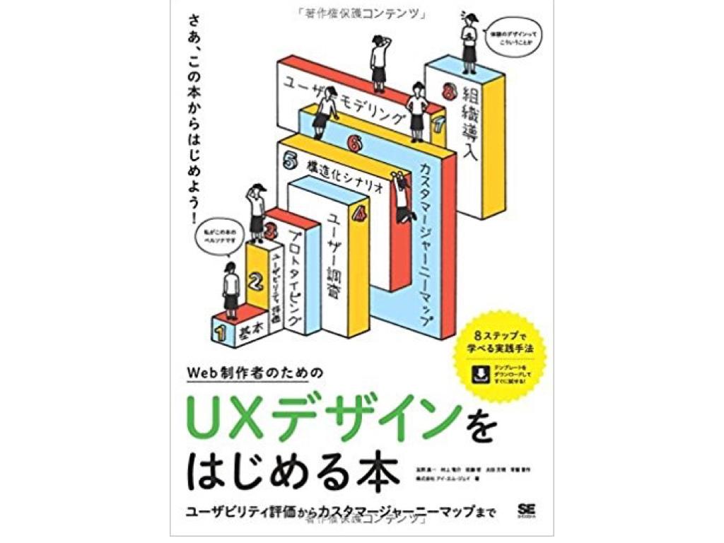 web-designer-books.011.jpeg