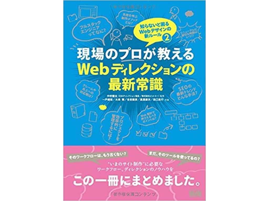 web-designer-books.013.jpeg