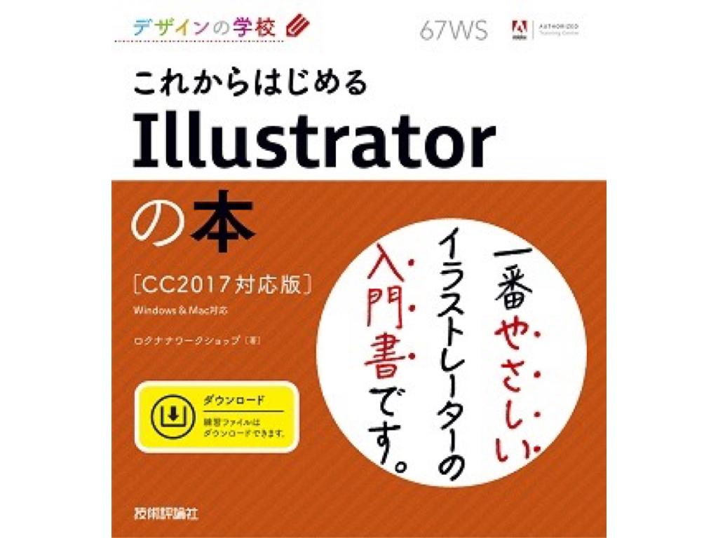web-designer-books.009.jpeg