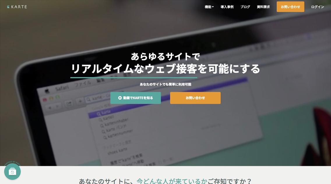 web-concierge_-_4.jpg
