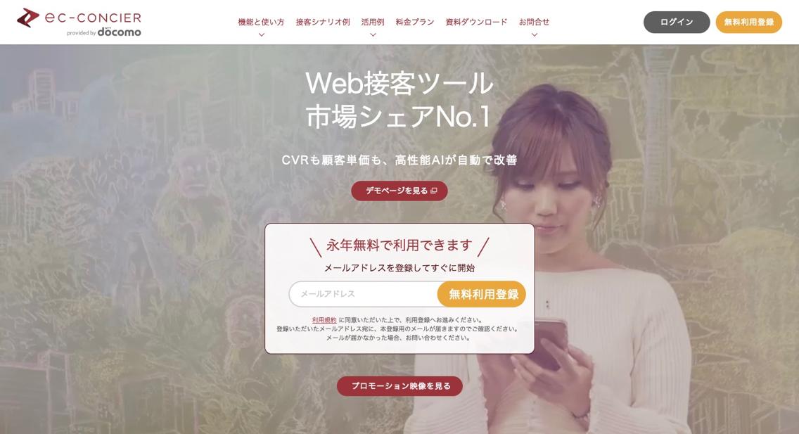 web-concierge_-_3.jpg