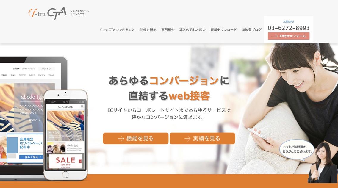 web-concierge_-_5.jpg