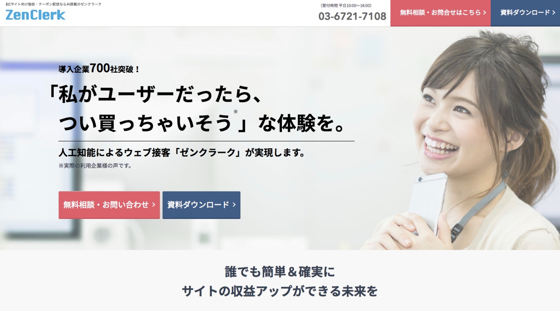 web-concierge_-_8.jpg