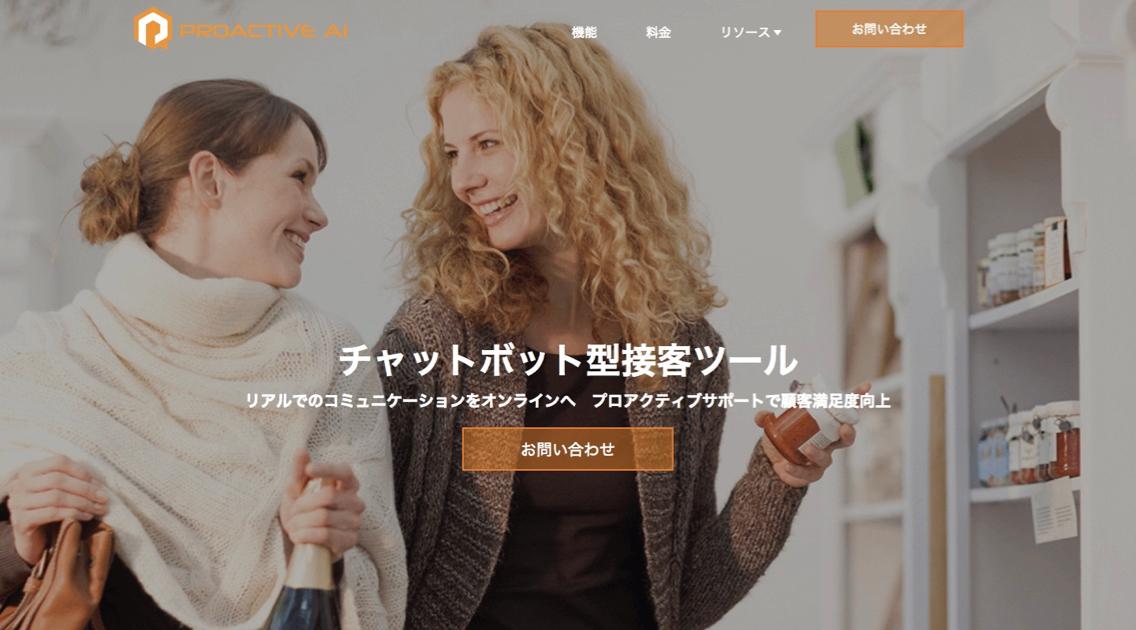 web-concierge_-_9.jpg