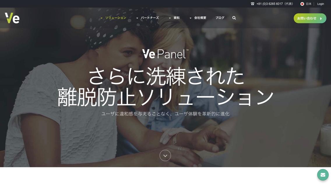 web-concierge_-_7.jpg