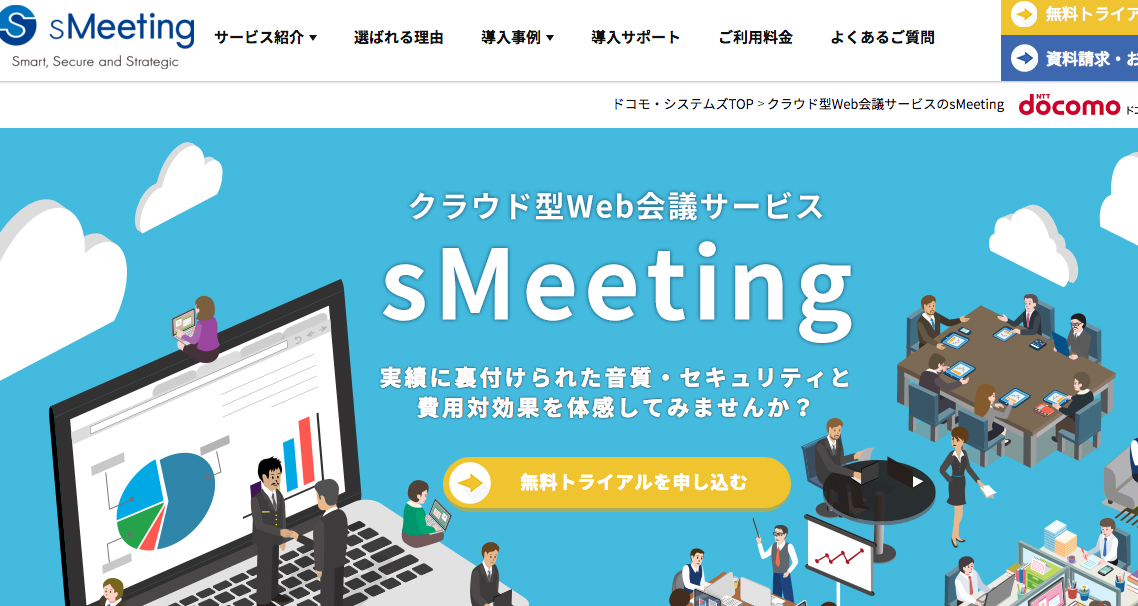 sMeeting