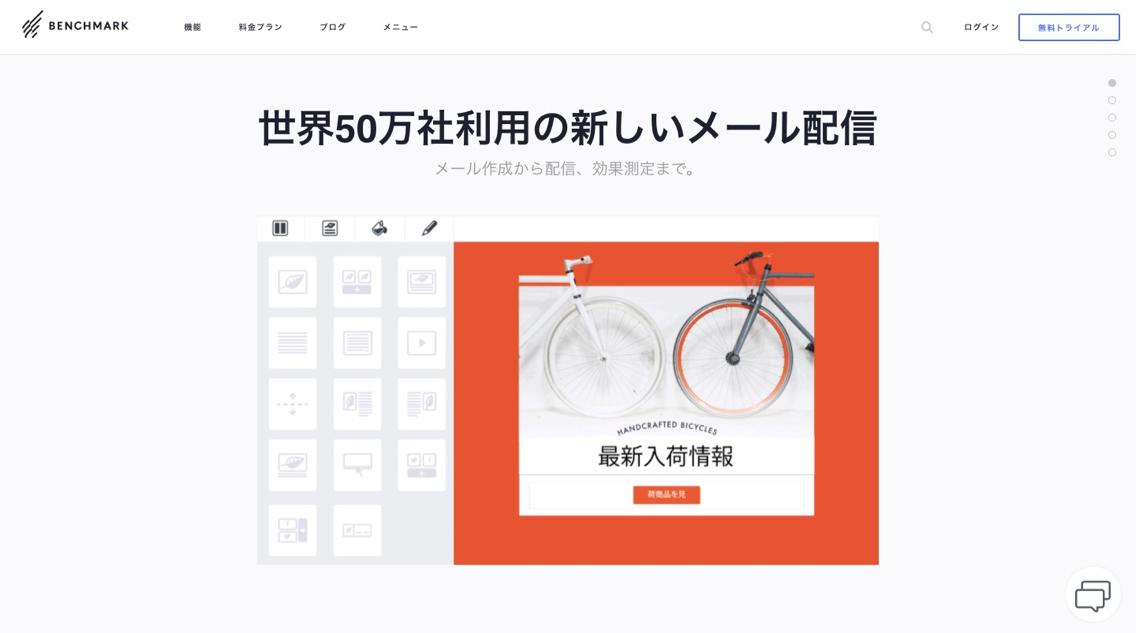 free-mailmagazine-tools_-_4.jpg