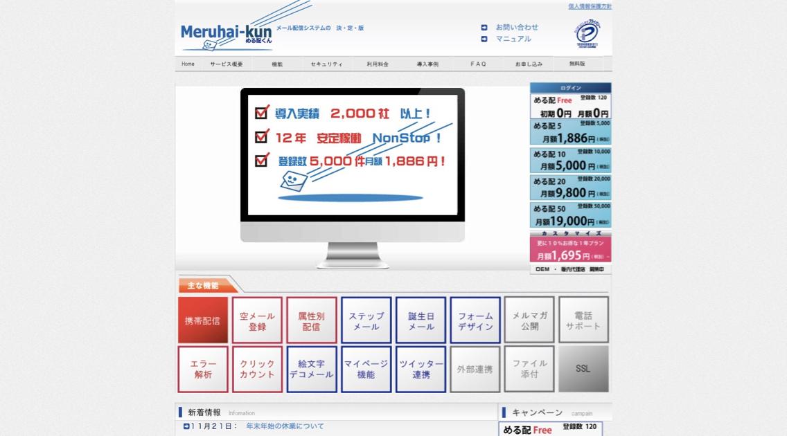 free-mailmagazine-tools_-_5.jpg
