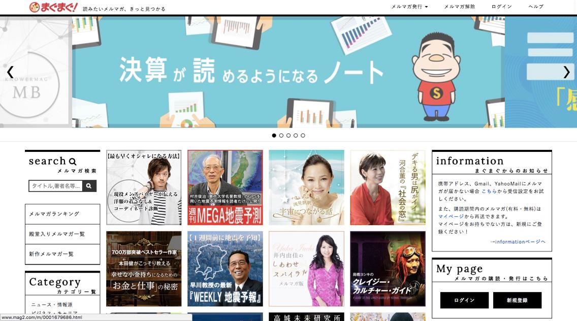 free-mailmagazine-tools_-_6.jpg