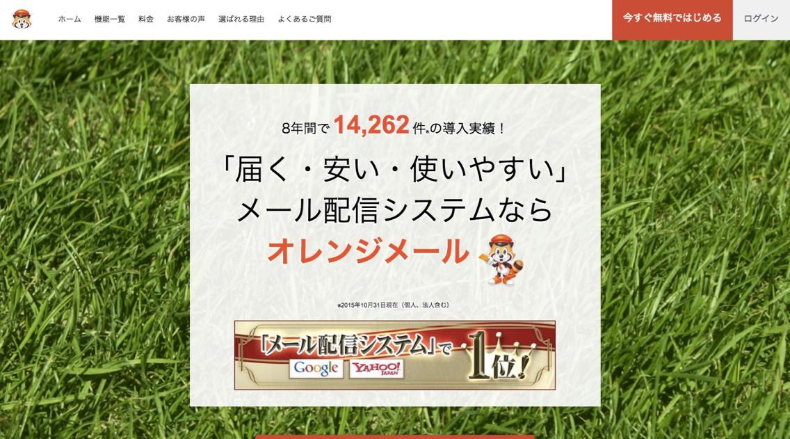 free-mailmagazine-tools_-_3.jpg