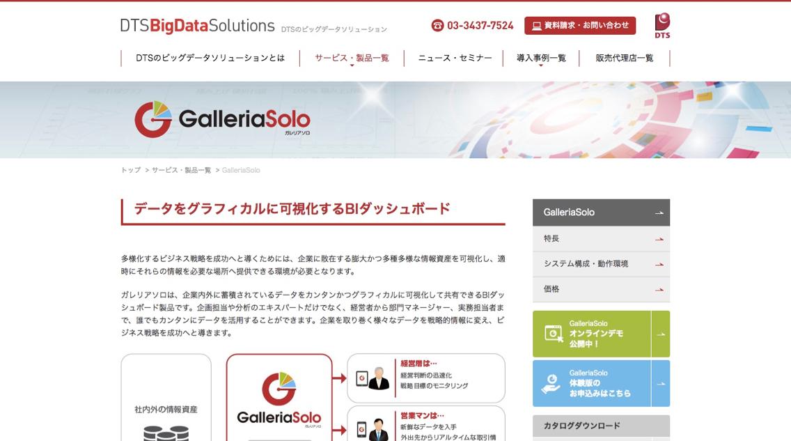 business-Intelligence-tools_-_6.jpg