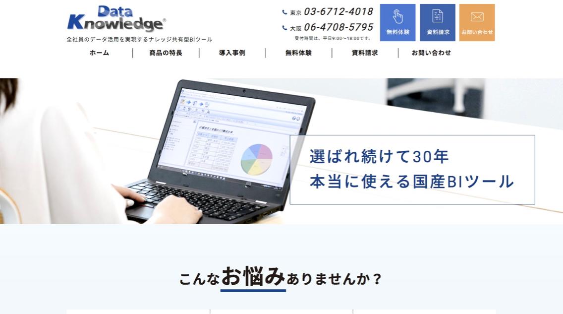 business-Intelligence-tools_-_5.jpg