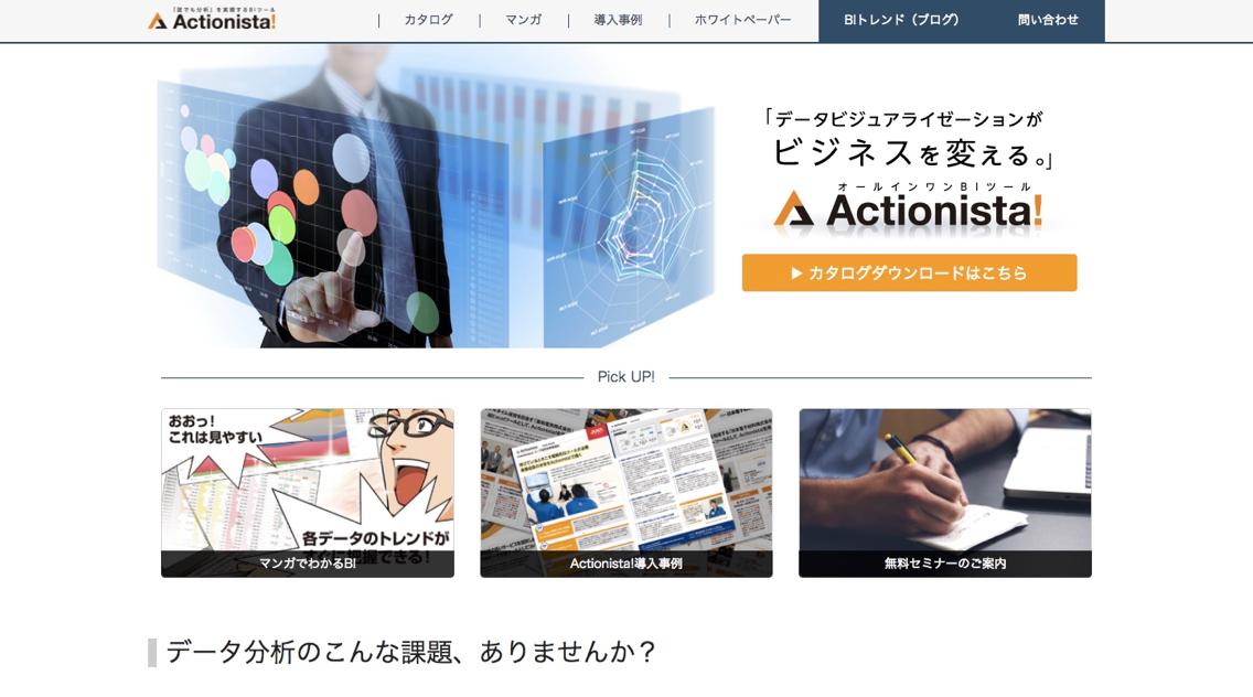 business-Intelligence-tools_-_4.jpg