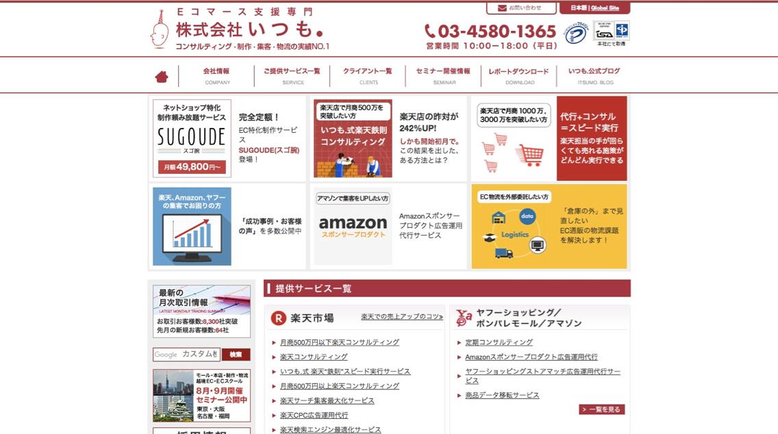 ec-agent-service_-_1.jpg