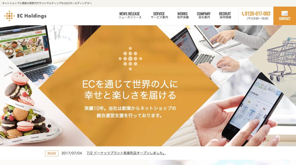 ec-agent-service_-_4.jpg