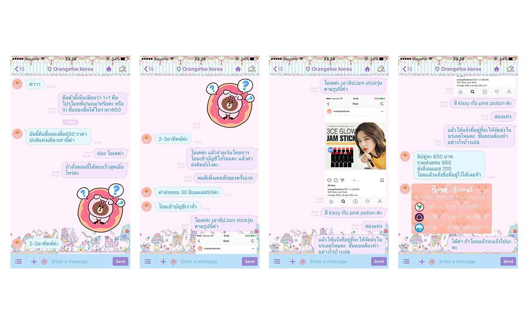ornagefox_korea_line.jpg
