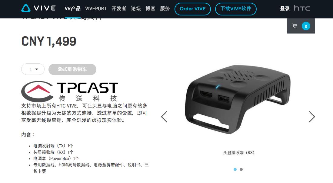 Tpcast