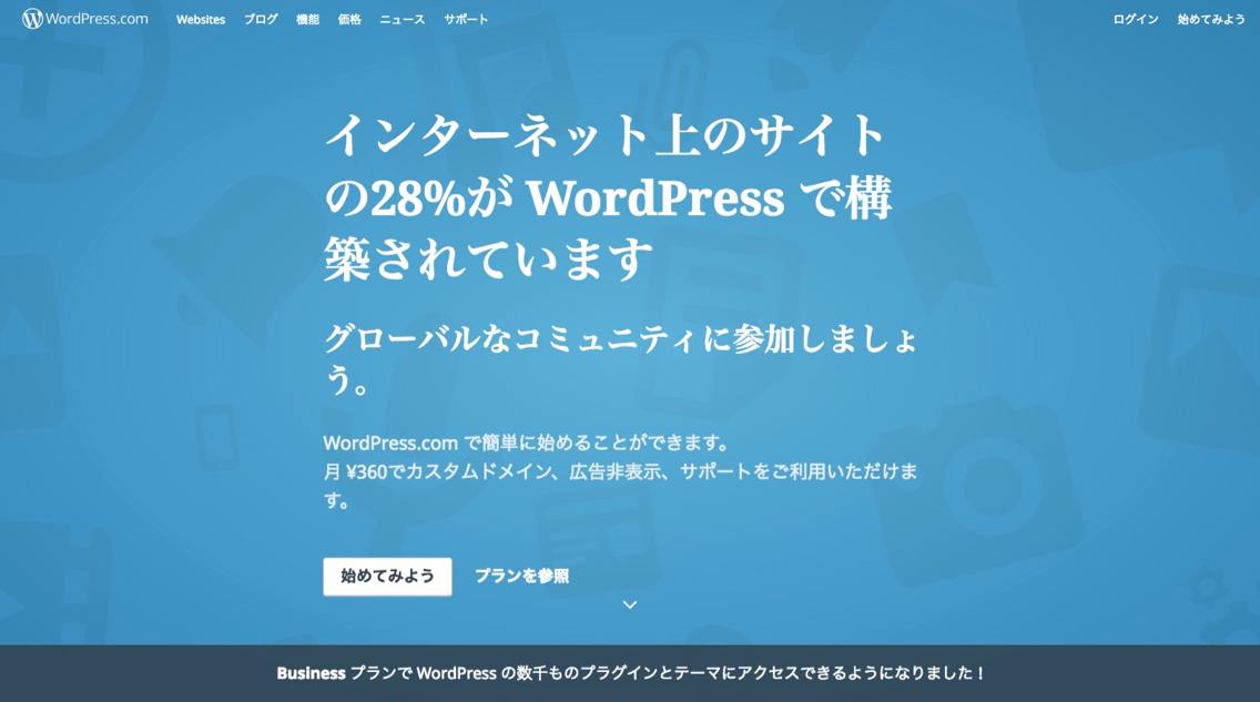 free-wordpress-server_-_1.jpg