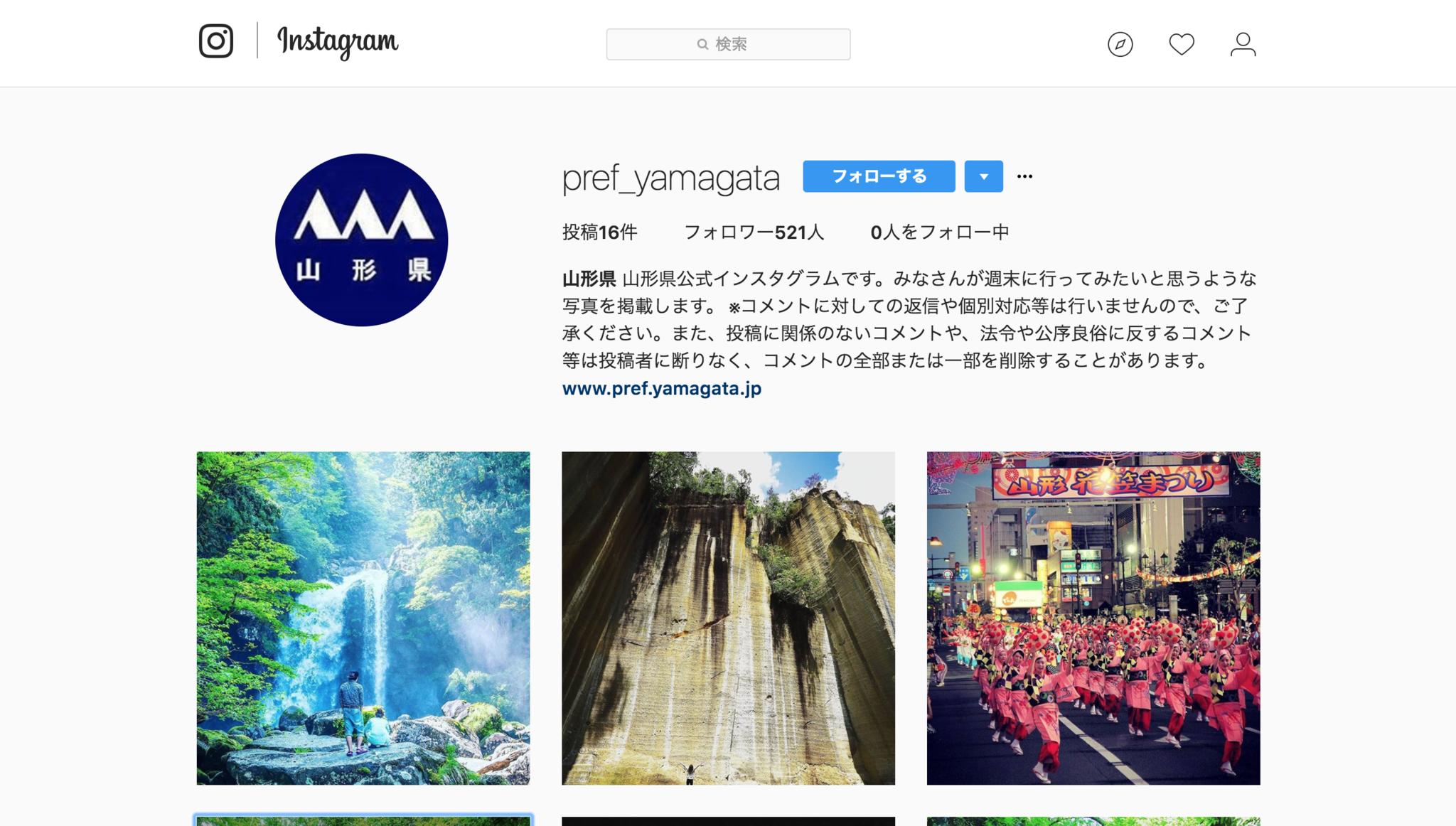 山形県さん__pref_yamagata__•_Instagram写真と動画.png