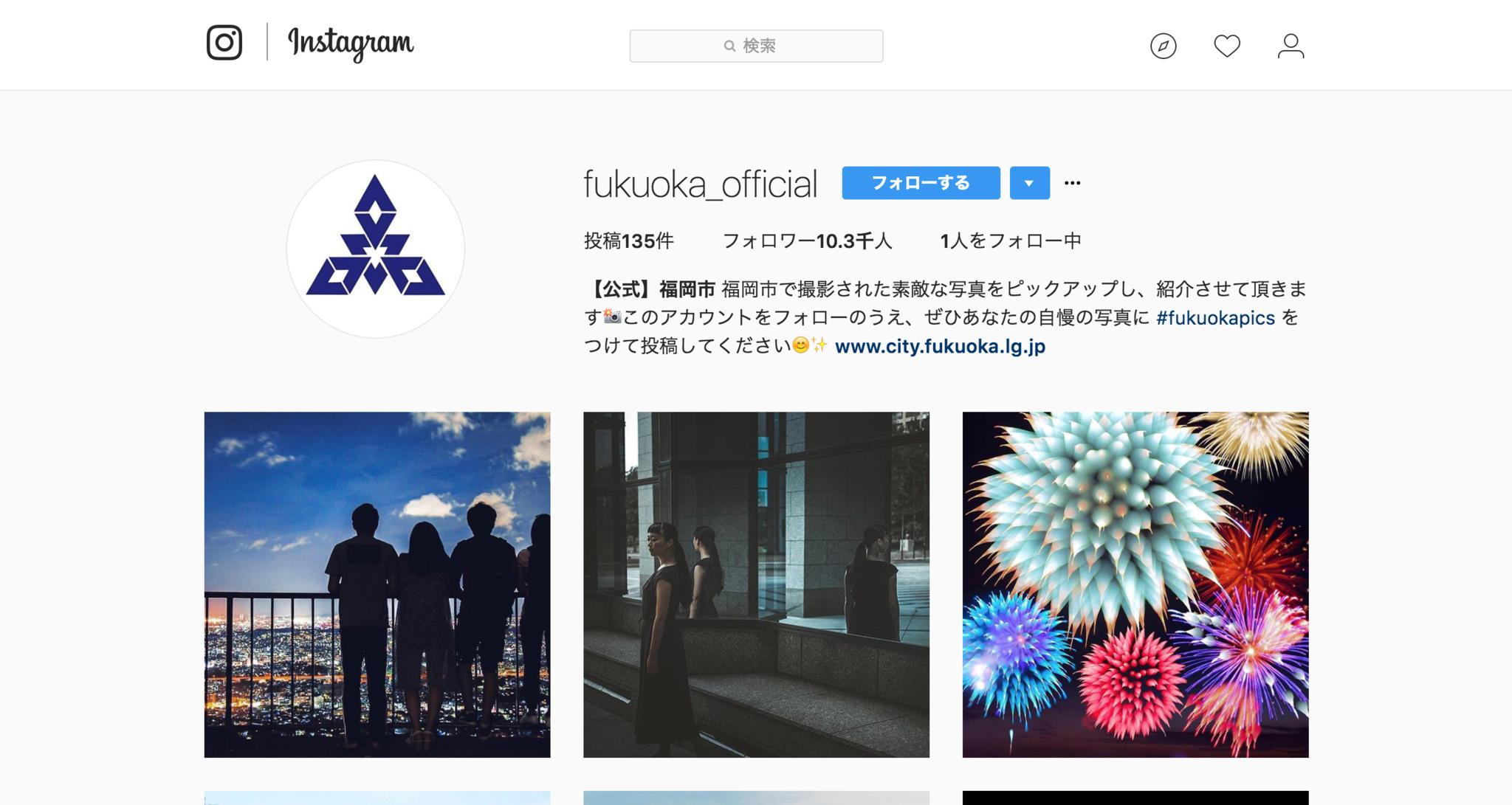 【公式】福岡市さん__fukuoka_official__•_Instagram写真と動画.png