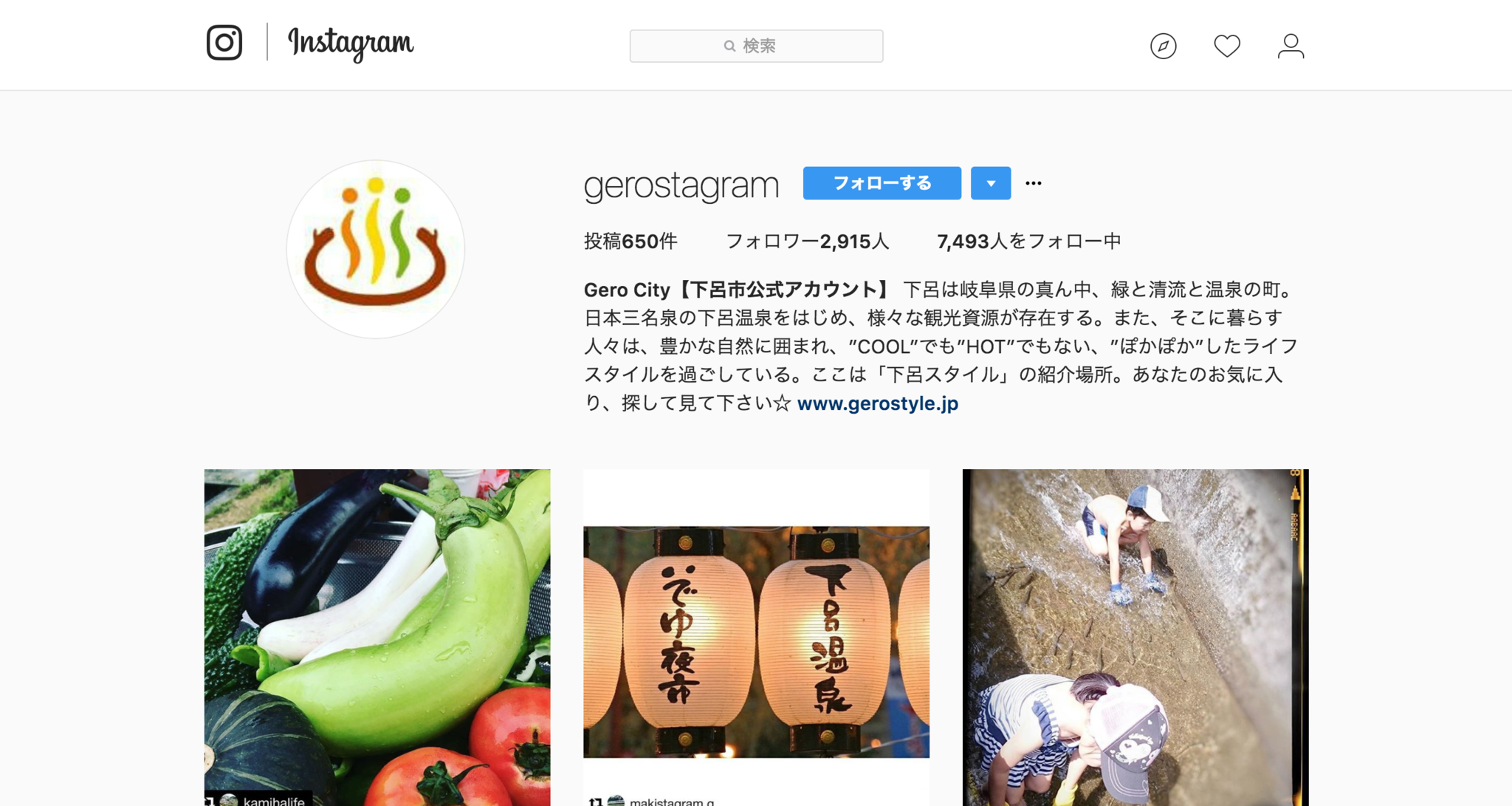 Gero_City【下呂市公式アカウント】さん__gerostagram__•_Instagram写真と動画.png