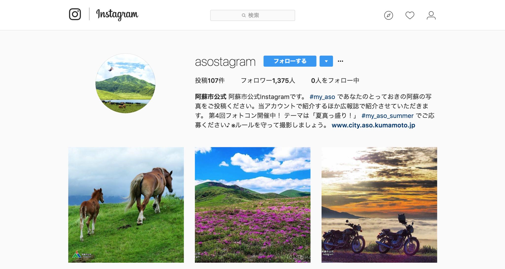 阿蘇市公式さん__asostagram__•_Instagram写真と動画.png