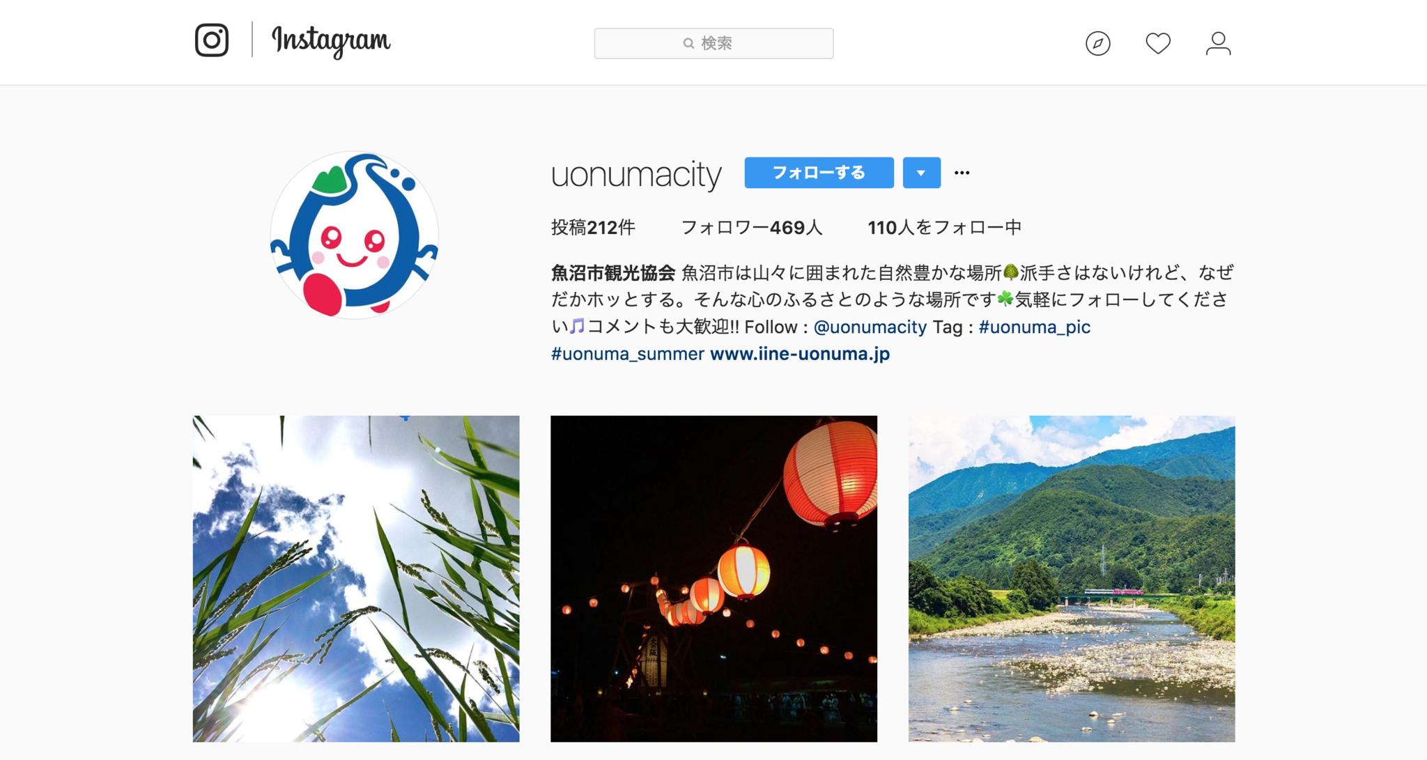 魚沼市観光協会さん__uonumacity__•_Instagram写真と動画.png